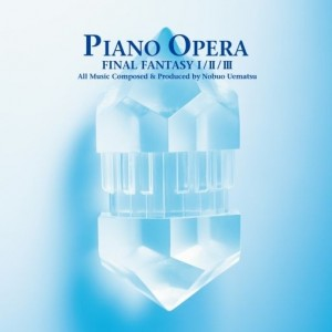 Piano Opera FF123 300x300 Original Lag Track 01